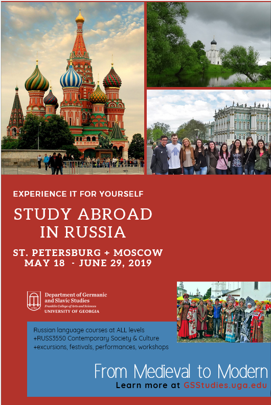 UGA Study Abroad in Russia poster